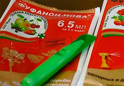 Пачка средства фуфанон. применение