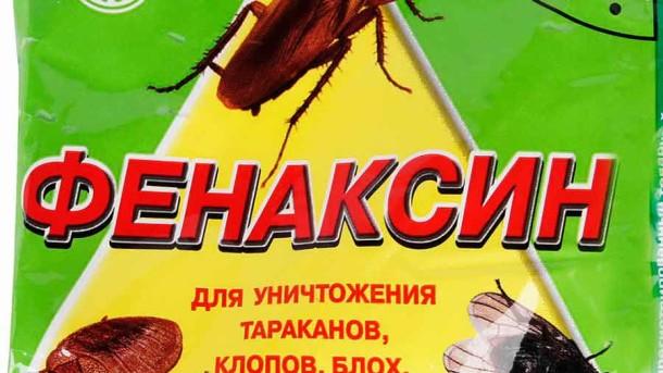 Фенаксин от клопов